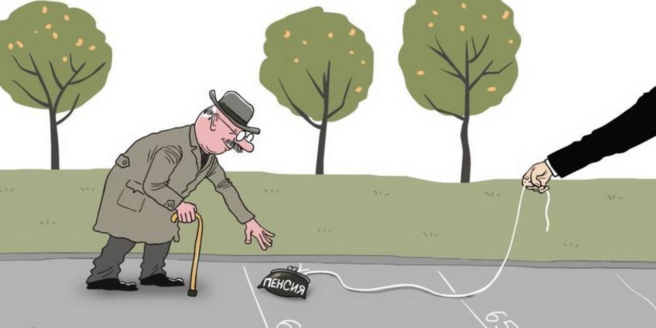 Система страхования пенсионных накоплений в будущем
