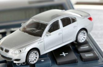 Страхование жизни при автокредите