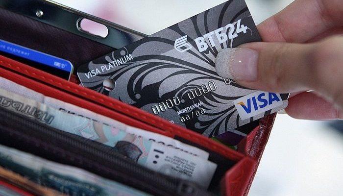 Кредитные карты ВТБ 24