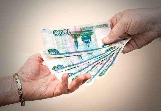 Как правильно давать деньги в долг: психологические аспекты