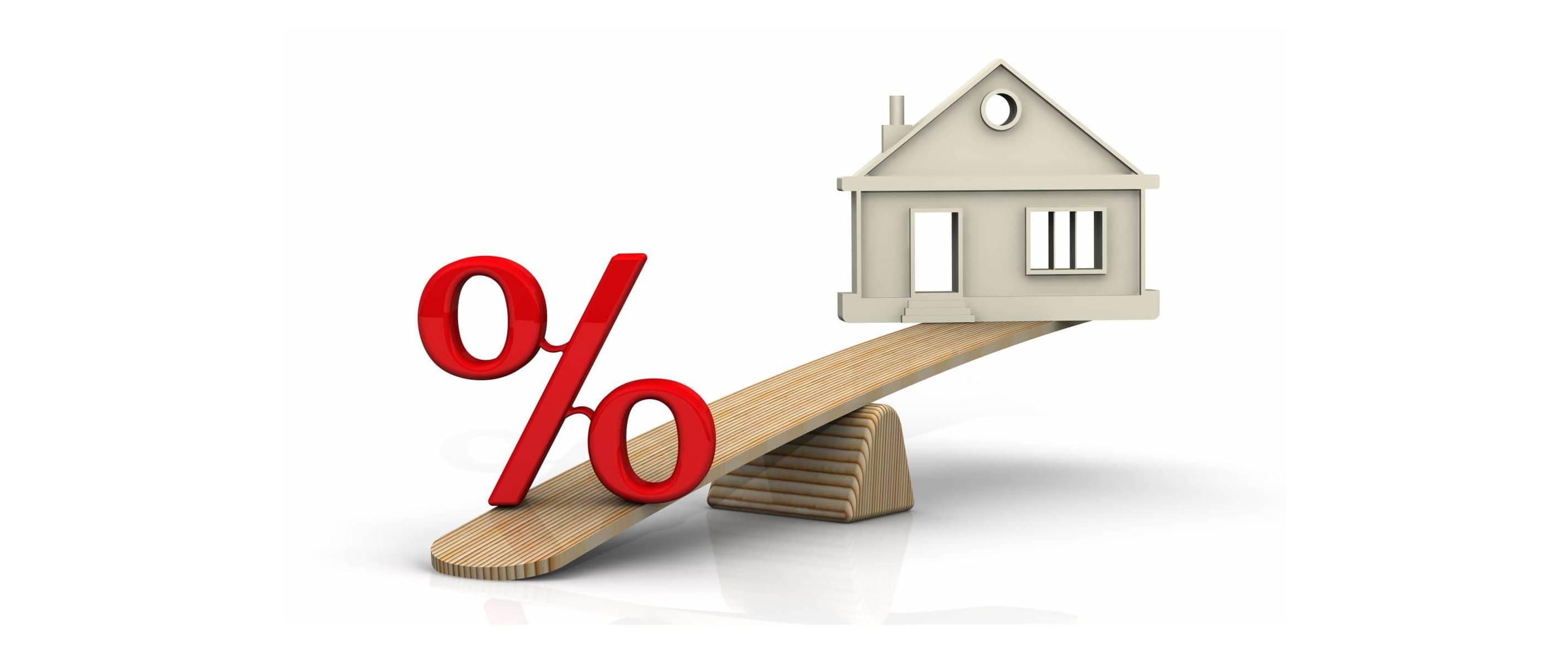 Как выбрать выгодную программу с самой маленькой ставкой по ипотеке