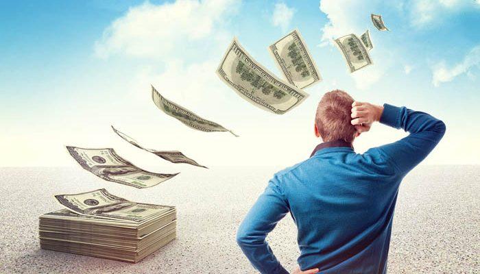 Обсуждение денежных вопросов