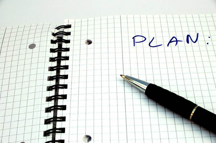 Планировать на перспективу