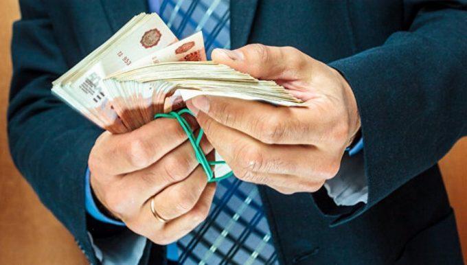 Мошенничества при расчетно-кассовом обслуживании