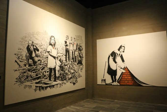 Вложения в современные направления искусства