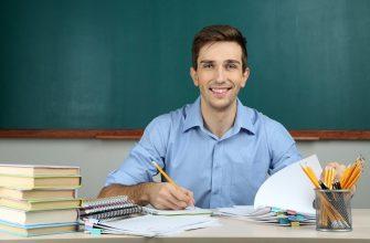 Социальная ипотека для учителей