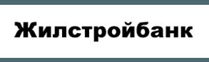 Жилстройбанк