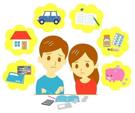 Учет доходов и расходов семейного бюджета
