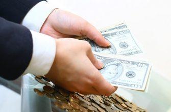 Продажа депозита в банке