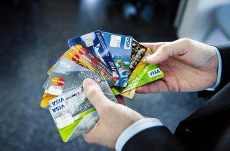 Пользование кредитной картой «Халва»