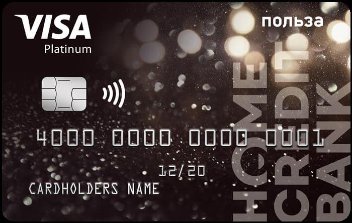 банковские карты с кэшбеком на продукты и начислением процентов