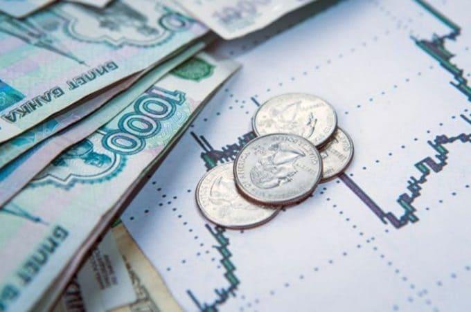 5 принципов инвестирования