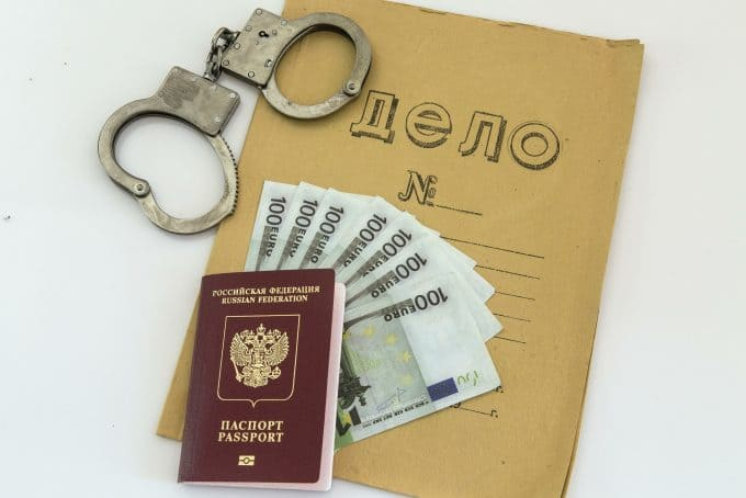 Могут ли по ксерокопии паспорта мошенники оформить кредит