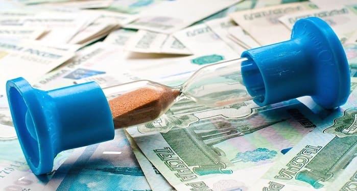 Как взять кредит с открытыми действующими просрочками