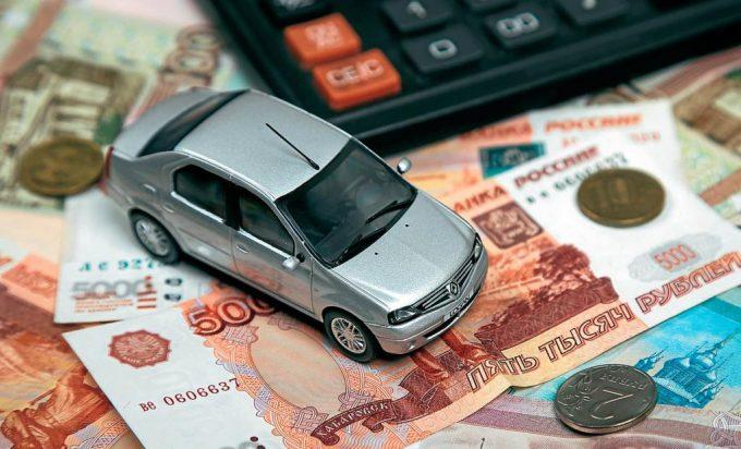 Что значит кредит с господдержкой на покупку автомобиля