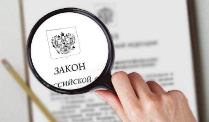 Законодательная база, регулирующая депозиты в иностранном банке
