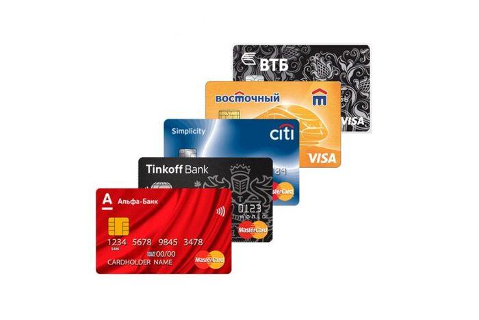 Что нужно знать про кредитную карту