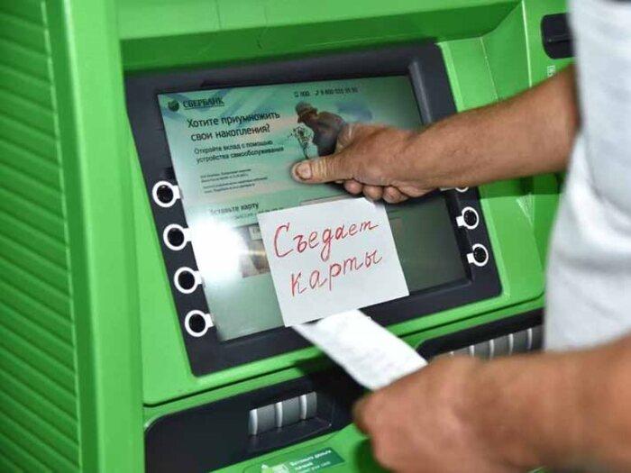 Операции, которые выполняет банкомат