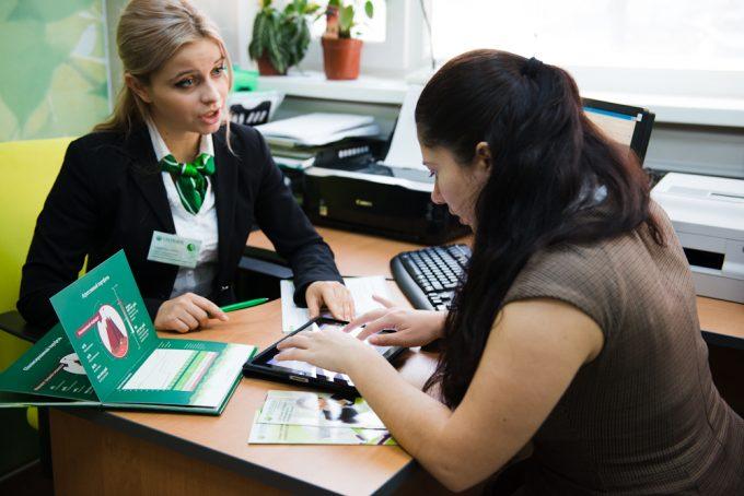 Оформить кредит в банке