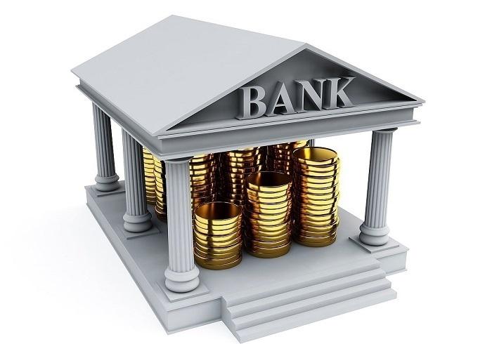 Надежные банки для вкладов