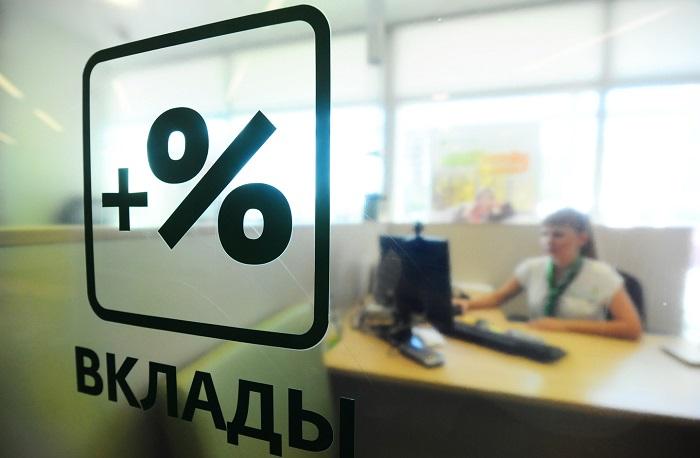 Завышенные процентные ставки