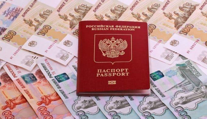 В каких случаях все же возможно оформление кредита по копии паспорта
