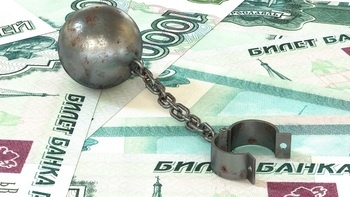 Последствия неуплаты по кредитным долгам