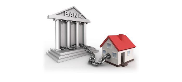 Залоговое обременение на недвижимость