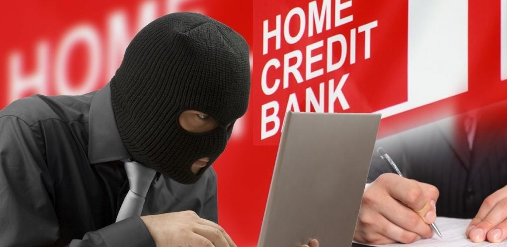 Оплатить связь мегафон с банковской карты онлайн без комиссии