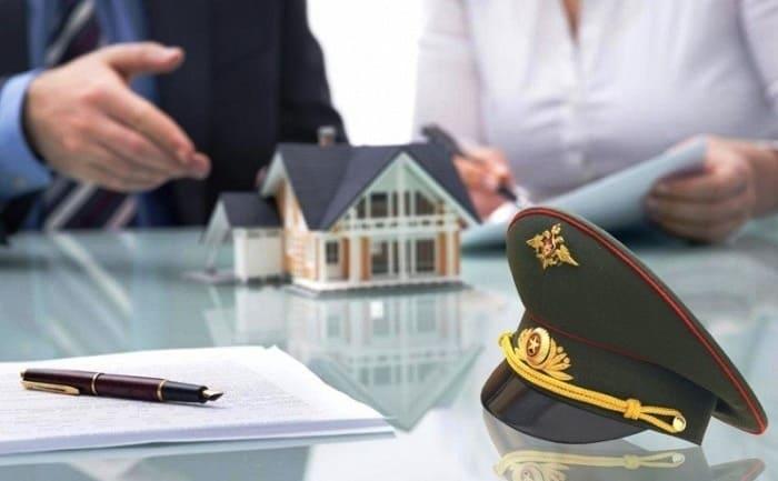 Ипотека для военнослужащих