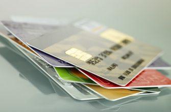 Как увеличить кредитный лимит карты