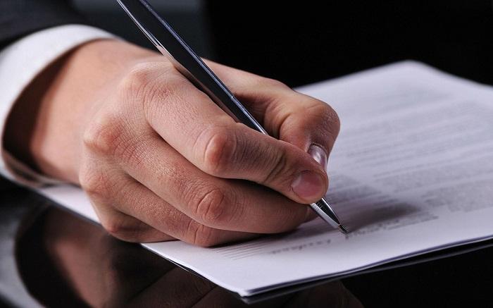 Взыскание долга по исполнительному листу
