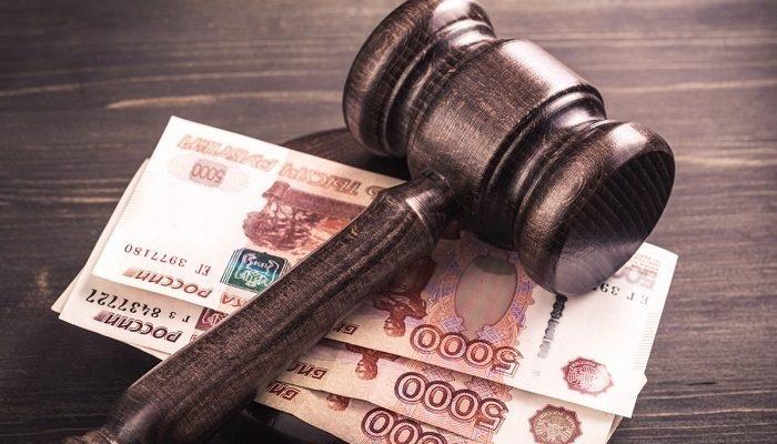 Законы о кредитных долгах