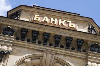 Рейтинг банков по кредитам физическим лицам