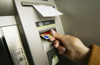 Нюансы пользования кредитной картой