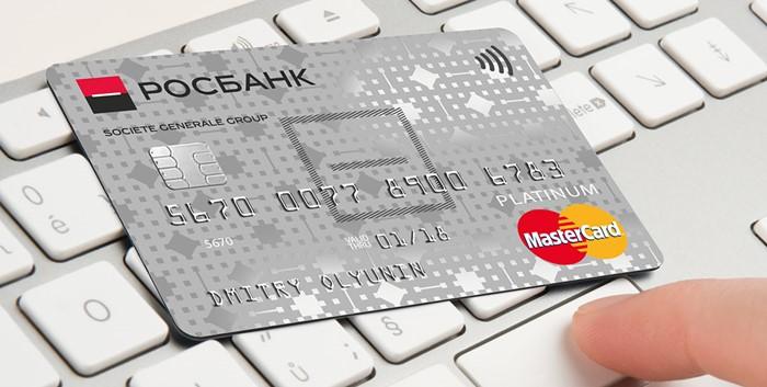 Займ онлайн на яндекс деньги срочно без отказа