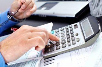 Механизм выплаты налога