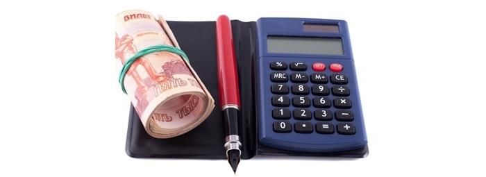 Заявку на кредит в нескольких банках