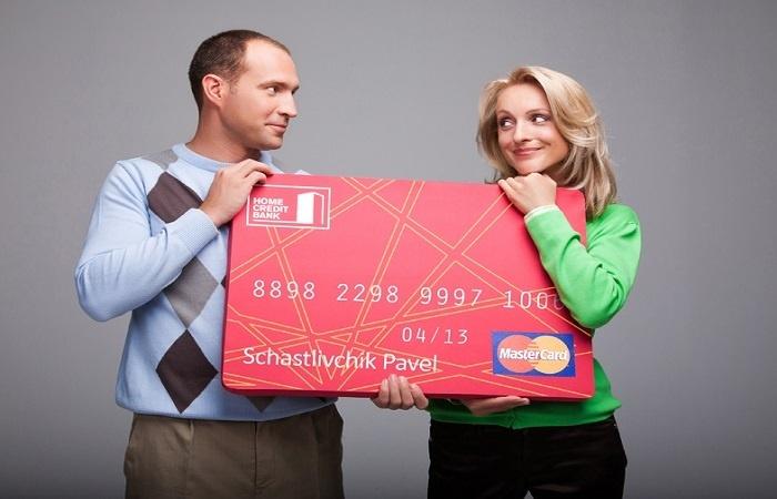 Ипотека в зарплатном банке