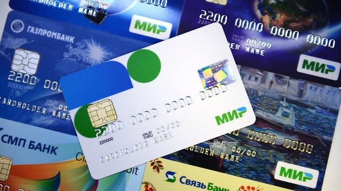 Оформление кредитной карты без согласия клиента