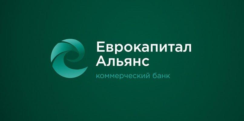 Еврокапитал-Альянс