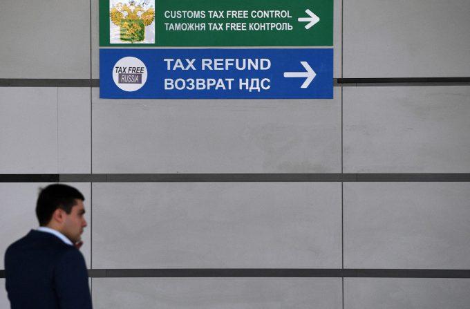 Как получить Premier Tax Free, если вы путешествуете не самолетом