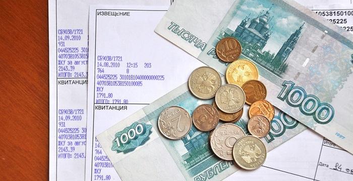 Разделение коммунальных платежей между собственниками жилья