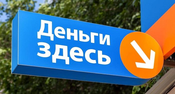 В каких банках можно взять кредит с открытыми действующими просрочками