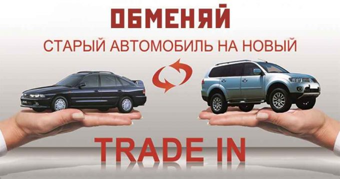 Условия и варианты оформления автокредита в автосалоне
