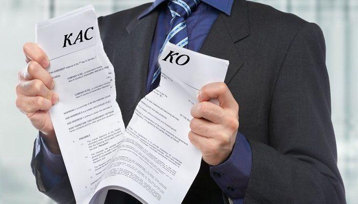 Как расторгнуть договор автокредита с банком