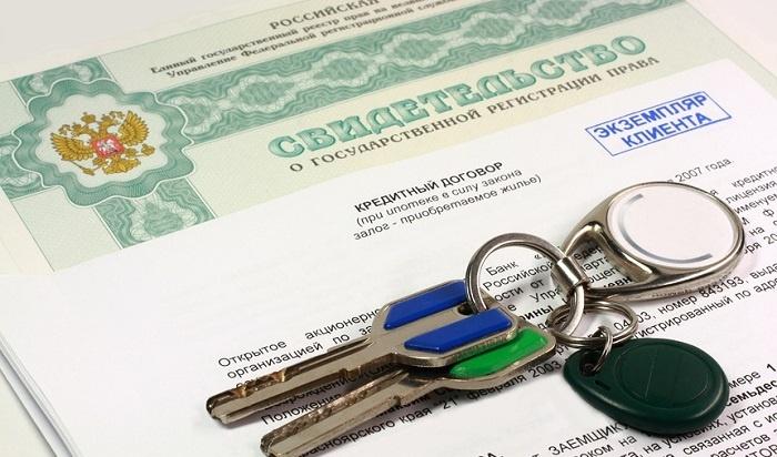 Письменное уведомление о сдаче квартиры в ипотеку