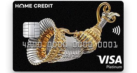 Платиновая карта от HomeCredit