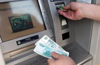 Как пользоваться кредитной картой, чтобы не прогореть