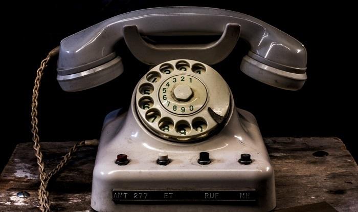 Отсутствие стационарного телефона